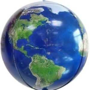 Шар Планета Земля 61см